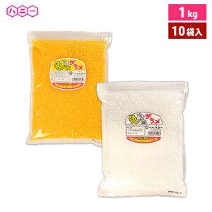 ハニー [10袋入]綿菓子材料 色いろザラメ 1kg [10袋入]