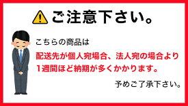 ■10本■セハノール78 SS65用 500ml空スプレー■10本■