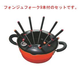 天ぷら串揚げ鍋 23cm MAD-1【天ぷら鍋】【天麩羅鍋】【揚げ鍋】【揚鍋】【業務用】