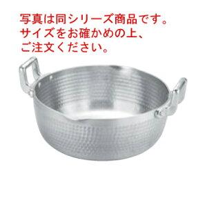 アルミ 両手雪平鍋 30cm【雪平鍋】【両手鍋】【アルミ鍋】【アルミ製】【業務用鍋】【業務用】