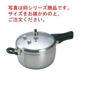 ヘイワ アルミ 片手 圧力鍋 PC-45A【圧力鍋】【片手鍋】【アルミ圧力鍋】【アルミ鍋】【業務用鍋】【業務用】
