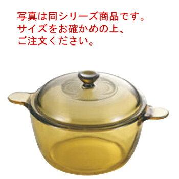 VISIONS クックポット 1.5L CP-8694【クックポット】【両手鍋】【VISIONS】【ビジョンシリーズ】【直火可】【オーブン対応】【レンジ対応】【食洗機対応】【キッチン用品】