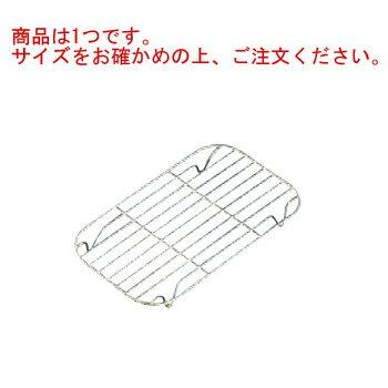 【メール便配送可能】BK 18-8 長バットアミ 18型【業務用】【バット網】【ポイント消化】