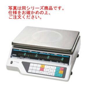 イシダ デジタル演算ハカリ 15kg LC-NEO2【代引き不可】【デジタルはかり】【デジタルスケール】【秤】【業務用】