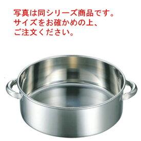 EBM 18-8 手付 洗い桶 60cm【料理桶】【たらい】【タライ】【食器桶】【水洗い】【ステンレス製】【業務用】【厨房用品】