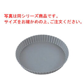 アルブリット タルト型 共底 No.5233 20cm【業務用】【焼型】【製菓用品】