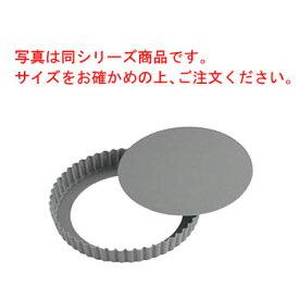 アルブリット セパト タルト型 底取 No.5243 14cm【業務用】【焼型】【製菓用品】
