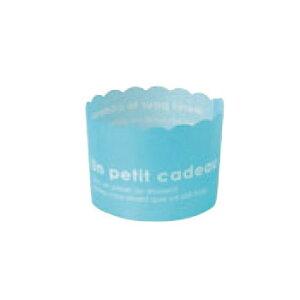 カラーマフィン(100枚入)ブルー CK45【業務用】【紙カップ】【ケーキカップ】