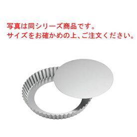 ギルア セパト タルト皿 底取 No.984 22cm【業務用】【ケーキ焼型】