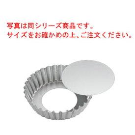 ギルア セパト 深型 タルト皿 底取 No.995 φ145【業務用】【ケーキ焼型】
