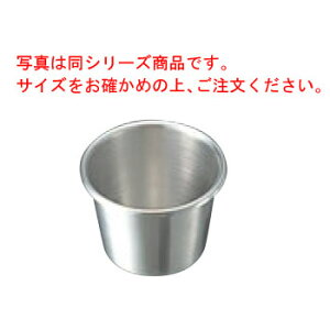 パティシエール 18-8 プリン型 6cm PP-619【業務用】【ゼリーカップ】【ごはん型】