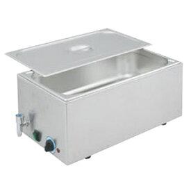 EBM 電気式フードウォーマー(湯煎式)YFK-1(1/1)【業務用】【フードウォーマー】【ウォーマー】