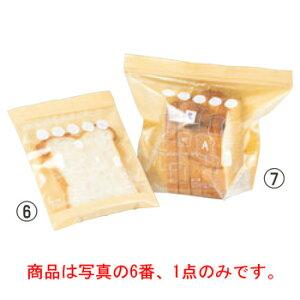 パン冷凍パック1枚用(4枚入)CP-1【パン保存】【冷凍保存】【保存用品】