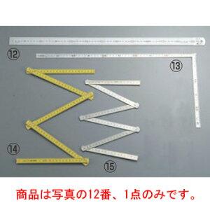 シルバー 直尺 No.13013 30cm【店舗備品】【工具】