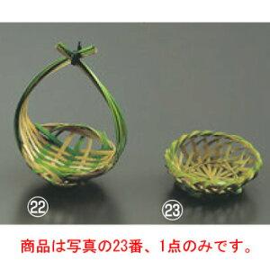 竹 菊型珍味籠 18-035【ざる】【珍味入れ】