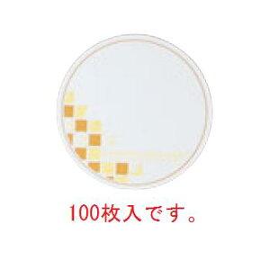 ■お得な10個セット■紙コースター ショコラ丸(100枚入)■お得な10個セット■【コースター】