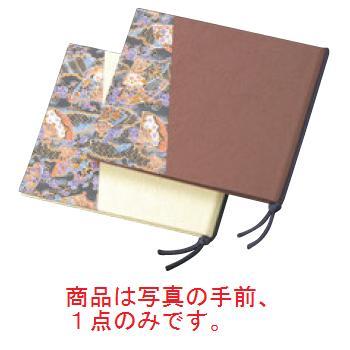 えいむ 和風 ミニメニューブック 舞-102 ミニ 茶【メニューブック】【お品書き】【メニューファイル】