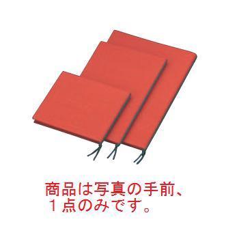 えいむ 布地 和風 メニューブック つむぎ-103 ミニ エンジ【メニューブック】【お品書き】【メニューファイル】