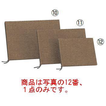 えいむ 麻タイプメニューブック PB-358 ミニ【メニューブック】【お品書き】【メニューファイル】