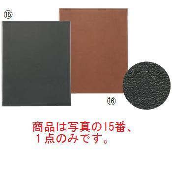 えいむ ホック式合皮メニューブック HB-601 ブラック【メニューブック】【お品書き】【メニューファイル】