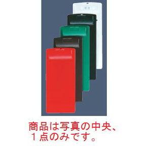 【メール便配送可能】シンビ お会計クリップ CLIP-101 緑【バインダー】【伝票ホルダー】
