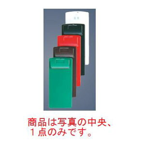 【メール便配送可能】シンビ お会計クリップ CLIP-103 赤【バインダー】【伝票ホルダー】