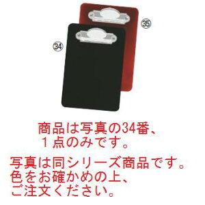【メール便配送可能】シンビ お会計クリップ クリップ-11N 茶 130×190【バインダー】【伝票ホルダー】