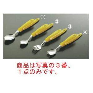 WILL-1 介護用フォーク No.003 形状記憶ポリマー【介護用カトラリー】【フォーク】【形状記憶食器】