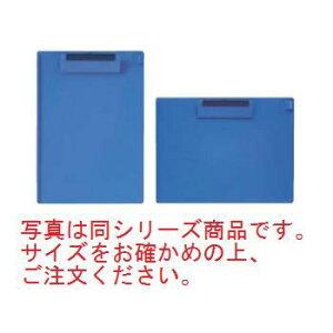 ABSクリップボード CB-200-BU A4-E【事務用品】【下敷き】【バインダー】