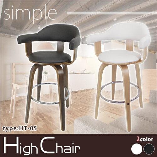 【送料無料】木製 ハイチェア 選べる2色 HT-05☆【カウンターチェア】【椅子】【スツール】【北欧家具】【ウォルナット調】【木製】【ダイニングチェア】【カウンターチェアー】【カフェ】★