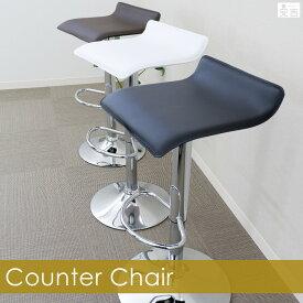 【送料無料】昇降式カウンターチェアー WY-119 カウンターイス カウンターチェア【カウンター椅子】【カウンターチェアー】【椅子】【チェアー】【バーチェアー】【ハイチェアー】【バーカウンター】【bar】【あす楽】