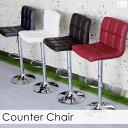 【送料無料】カウンターチェアー バーチェア 椅子 ソフトレザー WY-451-L【業務用厨房機器厨房用品専門店】【カウンタ…