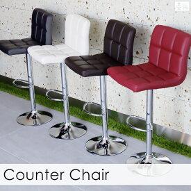 【送料無料】カウンターチェアー バーチェア 椅子 ソフトレザー WY-451-L【カウンターチェア】【背もたれ付き】【360度回転】【椅子】【チェアー】【バーカウンター】【スツール】【bar】【あす楽】