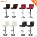 【送料無料】カウンターチェアー バーチェア 椅子 ソフトレザー WY-451-L 2脚セット【カウンターチェア】【背もたれ付…