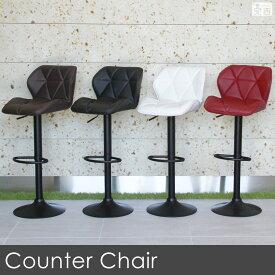 カウンターチェア WY-614 黒脚タイプ【カウンターチェアー】【カウンターチェア】【椅子】【チェアー】【バーカウンター】【スツール】【バーチェアー】【bar】【あす楽】