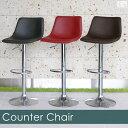 カウンターチェア WY-864【カウンターチェアー】【カウンターチェア】【椅子】【チェアー】【バーカウンター】【スツ…