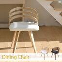 【送料無料】木製ダイニングチェア おしゃれ 選べる2色 木製椅子 SC-05【カウンターチェア】【ウォルナット調】【木…