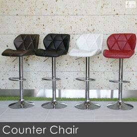 カウンターチェア バーチェア カウンター椅子 WY-614【カウンターチェアー】【カウンターチェア】【椅子】【チェアー】【バーカウンター】【スツール】【バーチェアー】【bar】【あす楽】
