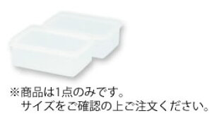 トンボ シールウェア OA−6 05391−8【シール容器】【コンテナ】【抗菌】【角型】【ポリ】【ストッカー】【保存容器】【プラスチック容器】【業務用厨房機器厨房用品専門店】