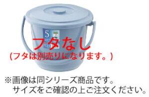 ベルク バケツ 22SB 本体 ブルー リス【bucket,pail】【馬穴】【樽】【桶】【業務用厨房機器厨房用品専門店】