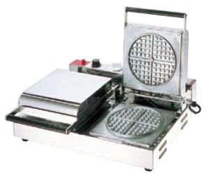 サンテック ワッフルベーカー ST-2(ダブル)【代引き不可】【業務用ワッフルメーカー】【業務用厨房機器厨房用品専門店】