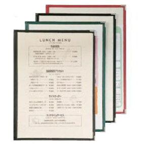 メニューブック ABW-11・4P 赤【お品書き】【メニューカバー】【シンビ】【おしながき】【メニュー表】【献立表】【クリアファイル】【B4】【業務用厨房機器厨房用品専門店】