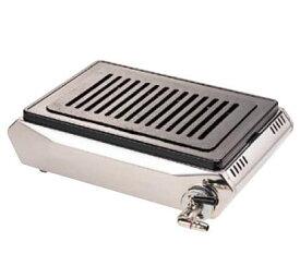 ハイロースター 平型 S-8SH (ガス種:プロパン) LP【焼き肉】【焼肉】【コンロ】【こんろ】【ガスコンロ】【卓上コンロ】【焼肉コンロ】【焼物器】【ロースター】【業務用厨房機器厨房用品専門店】