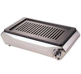 ビッグロースター 平型 S-10SH (ガス種:都市ガス) 13A【焼き肉】【焼肉】【コンロ】【こんろ】【ガスコンロ】【卓上コンロ】【焼肉コンロ】【焼物器】【ロースター】【業務用厨房機器厨房用品専門店】