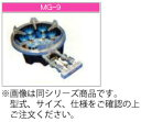 マルゼン ガス式 スーパージャンボバーナー MG-4B【業務用ガスコンロ】【業務用ガスバーナー】