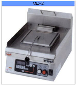 Maruzen IH heater IH dumplings baked with MIZ-2