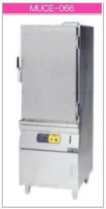 マルゼン 電気式 電気蒸し器 MUCE-066【代引き不可】【業務用】【電気蒸し機】【キャビネットタイプ】【棚段(10段)】【自動給水システム】【スチーマー】