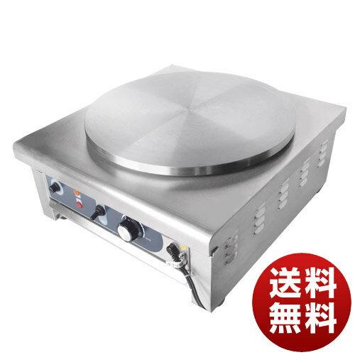 【アウトレット】電気クレープ焼器 クレープメーカー 100V電源 PRO-40CRP 【クレープ焼機】【業務用 クレープ焼器】