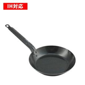 KYS 鉄フライパン 22cm【フライパン】【鉄黒皮】【鉄】【厚板フライパン】【IH対応】【業務用厨房機器厨房用品専門店】