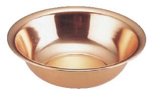 銅 洗面器 32cm【手洗い】【洗面器】【銅】【業務用厨房機器厨房用品専門店】
